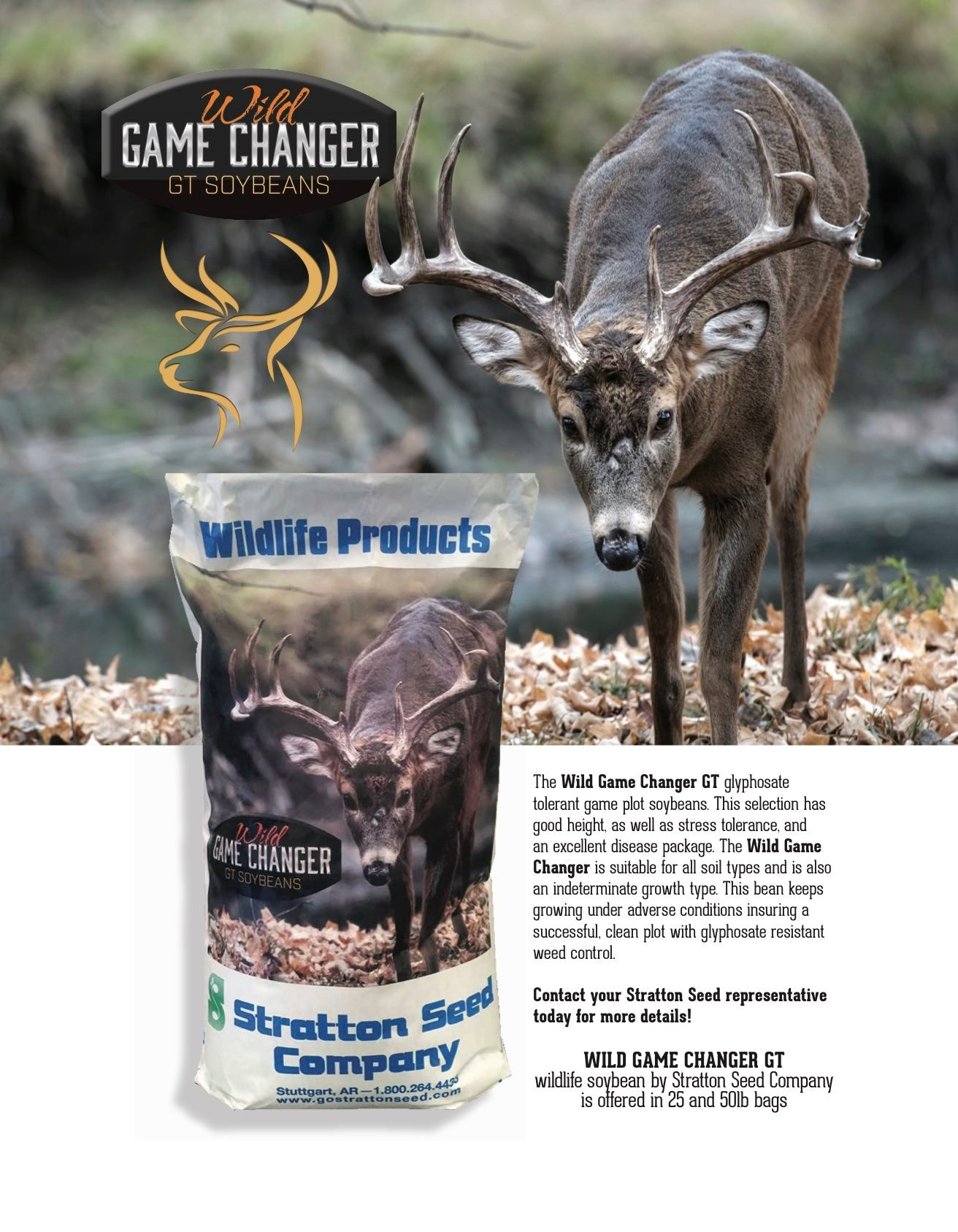 New Product: Wild Game Changer